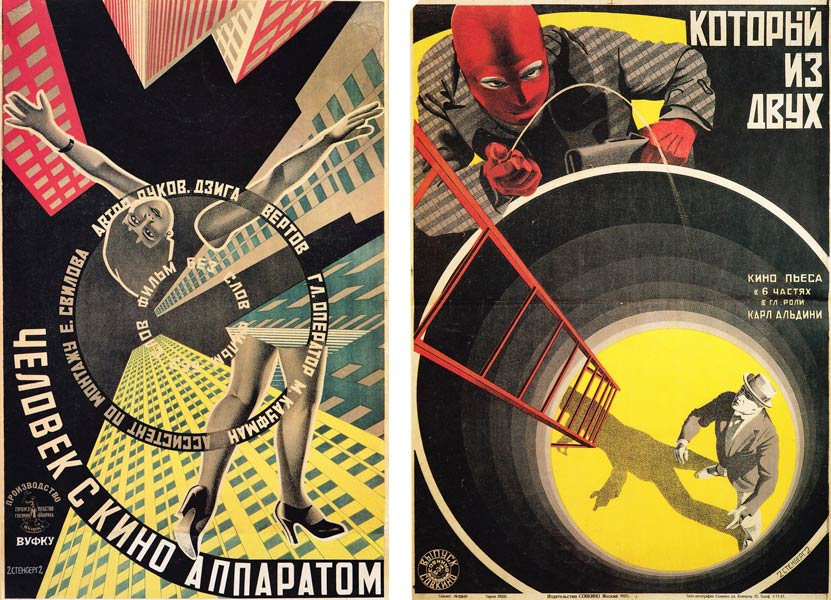 Posters by Stenberg Brothers